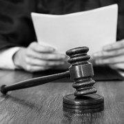 Тайм-аут судової реформи