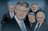 Разлюбить олигарха: в «Слуге народа» считают голоса за президентскую инициативу
