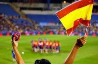 """""""Барселона"""" стала останнім півфіналістом Кубка Іспанії"""