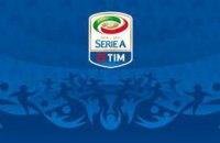 Усі матчі Серії А впродовж місяця відбуватимуться без глядачів