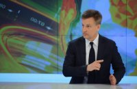 Щоб не було зовнішнього втручання у вибори, очистьте ЦВК від агентів впливу, - Наливайченко