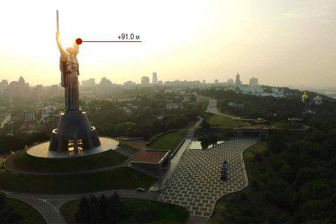 """На монументі """"Батьківщина-мати"""" в Києві відкрився оглядовий майданчик"""