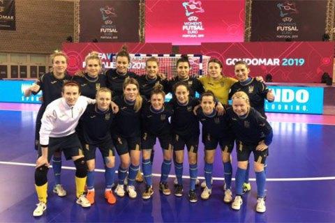 Україна зіграє з Росією в матчі за 3-тє місце жіночого чемпіонату Європи з футзалу