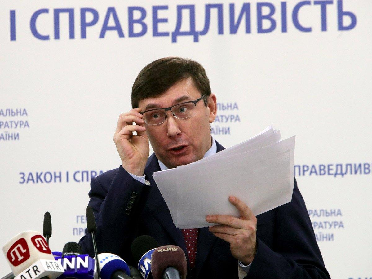 Брифінг генпрокурора України Юрій Луценка, Київ, 7 березня 2019 року.