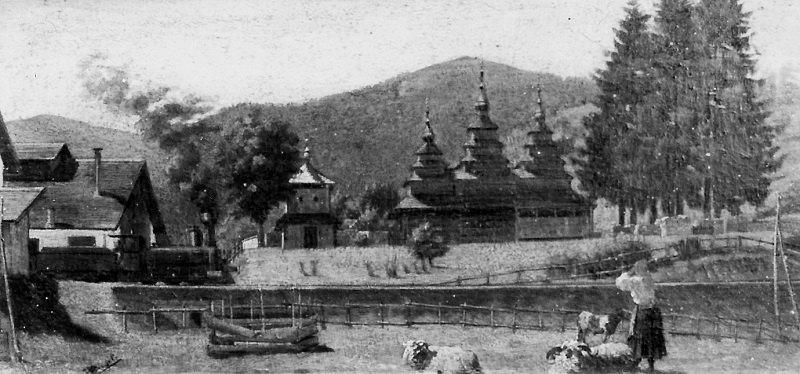 Церква Вознесіння Господнього XVIII ст. у Воловці на картині Еде Ріні (Едварда Гриняка) 1890 року, створеній незадовго до розібрання храму