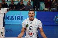 Волейболіст збірної України розкритикував спонсора за обіцяні призові за перемогу над Росією на Євроволеї-2021