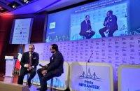 Україна представила свій інвестиційний потенціал на форумі у Франції