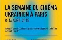 У Парижі проведуть тиждень українського кіно