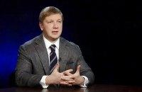 Siemens прервал поставки оборудования для модернизации ГТС Украины из-за давления России, - Коболев