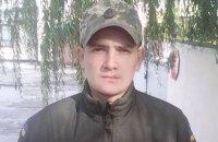 В субботу на Донбассе погиб военнослужащий