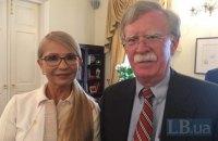 Тимошенко встретилась с Болтоном
