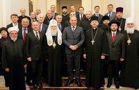 Совет церквей встревожился из-за призыва Порошенко к ратификации Стамбульской конвенции