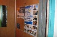 В Киеве до конца года модернизируют более 180 лифтов