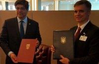 Украина подписала безвиз с Эквадором
