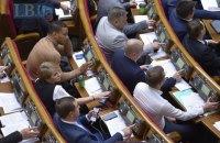 Рада продлила до 2021 года закон об особом порядке местного самоуправления на Донбассе