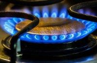 Постачальники газу залишають на квітень ціну газу для населення в межах 6,99 грн/куб