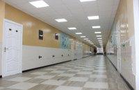 Киев решил закрыть школы на две недели с 23 октября