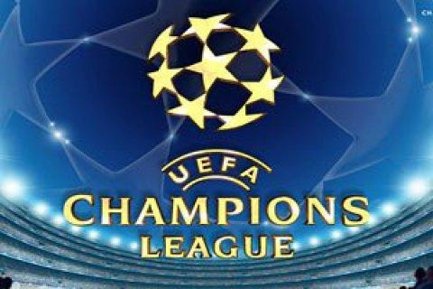 """У півфіналах ЛЧ """"Реал"""" зіграє з """"Атлетіко"""", """"Ювентус"""" - з """"Монако"""""""