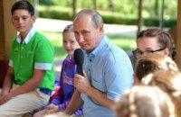 Путин приехал в оккупированный Крым