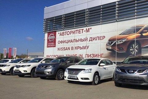 Мировые бренды авто работают воккупированном Крыму— Вобход санкций