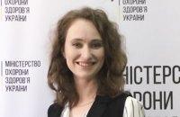 Заступниця Скалецької розчарувалася в керівництві МОЗ і звільнилася