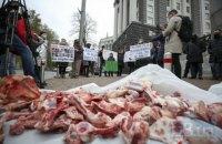 """Активісти принесли під Кабмін """"обгризені кістки для медиків і пацієнтів"""""""