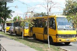 АМКУ зацікавився подорожчанням маршруток