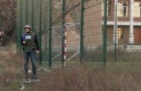 СБУ подтверждает причастность террористов к обстрелу школы в Донецке