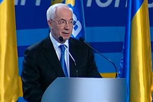 Азаров вважає рейтинг Світового банку відповіддю брехунам і демагогам