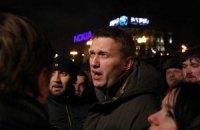 Алексей Навальный вышел на свободу
