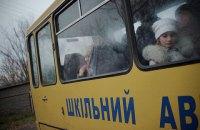 В Украине работают 613 школ, где учатся менее 25 детей