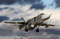 В Сирии разбился российский Су-24 (обновлено)