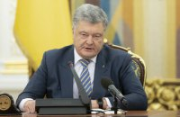 Порошенко пообещал подготовить законодательные изменения для проведения выборов в ОТГ вопреки военному положению