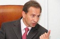 Томенко предлагает выгнать 150 депутатов