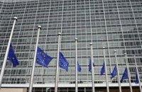 В Еврокомиссии подтвердили безрезультатность газовых переговоров