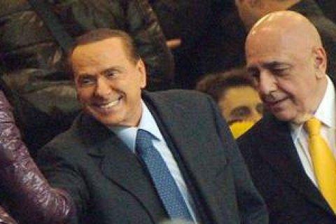 Берлускони купил новый футбольный клуб