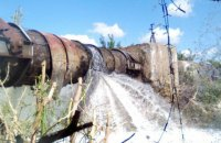 """На Донеччині через порив не працює водовід """"Горлівка-Торецьк"""""""
