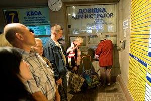 Стоимость международных ж/д билетов будут пересчитывать каждый день