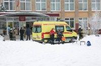 В пермской школе произошла поножовщина, ранены 15 человек
