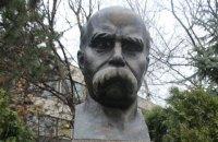 У центрі Братислави встановлять пам'ятник Тарасу Шевченку