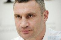 Віталій Кличко: «Я буду знову балотуватися в мери»