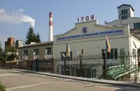 Фонд госимущества продал спиртзавод около Харькова за 101 млн гривен