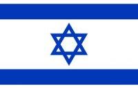 Израиль думает сделать воскресенье выходным