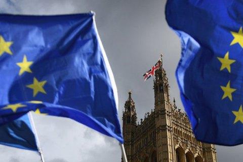 """Брекзіт: """"холодний душ"""" для Європейського Союзу"""