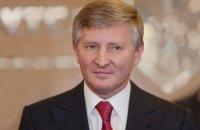 Ахметов за год нарастил состояние в 2,7 раза, а Порошенко выбыл из тройки самых богатых украинцев, - Forbes