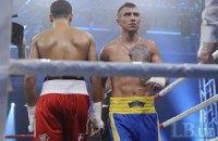 WBO призначила торги за право провести наступний бій Ломаченка