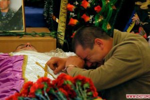 Сім'ям загиблих силовиків виплатять по 600 тис. гривень