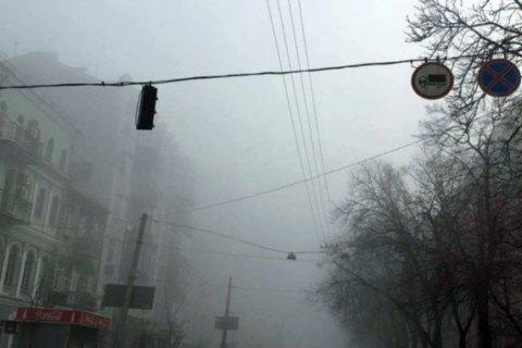 В воскресенье в Киеве туман, до +5 градусов