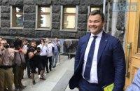 Богдан считает, что акции против капитуляции проплаченные