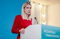 Соратницу Навального приговорили к году исправительных работ условно